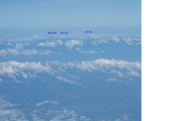 槍ヶ岳付近-55.jpg